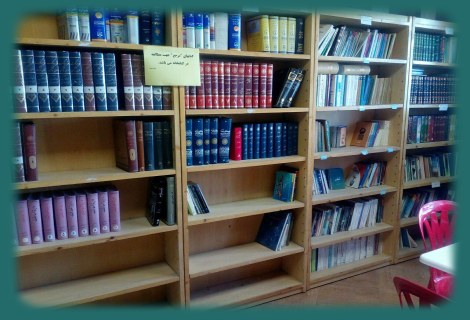 کتابخانه 1