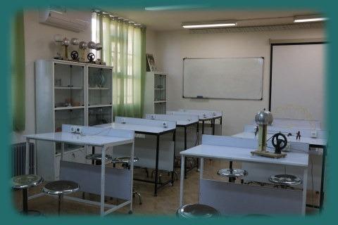 آزمایشگاه فیزیک 1
