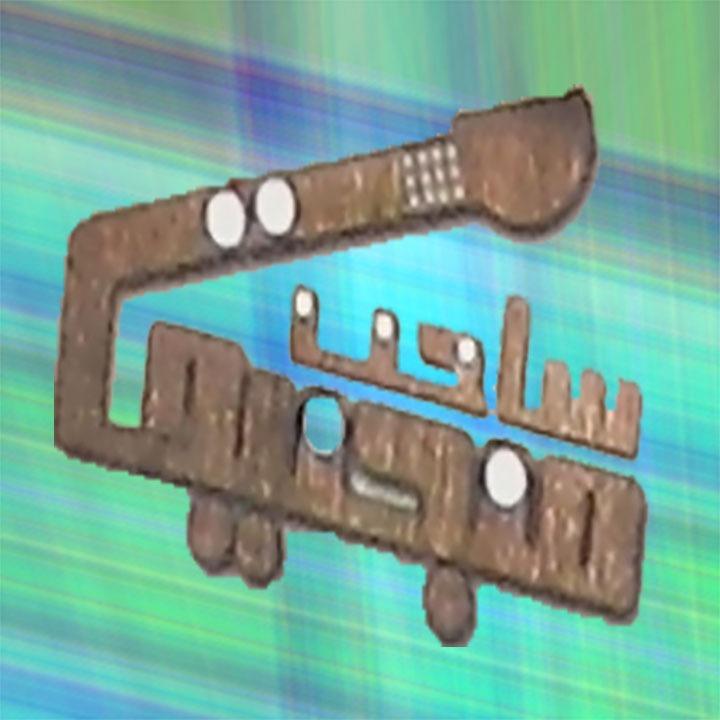 Logo-manjenigh