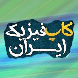 Logo-Kafaa